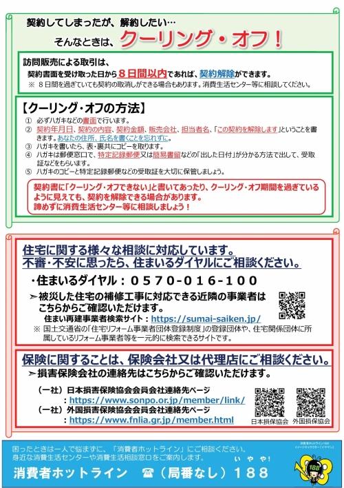 Consumer_transaction_cms203_200805_0202