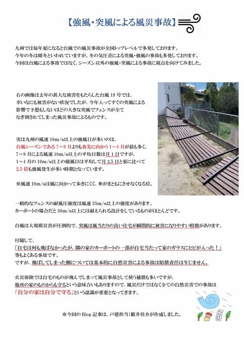 Photo_20200201083201