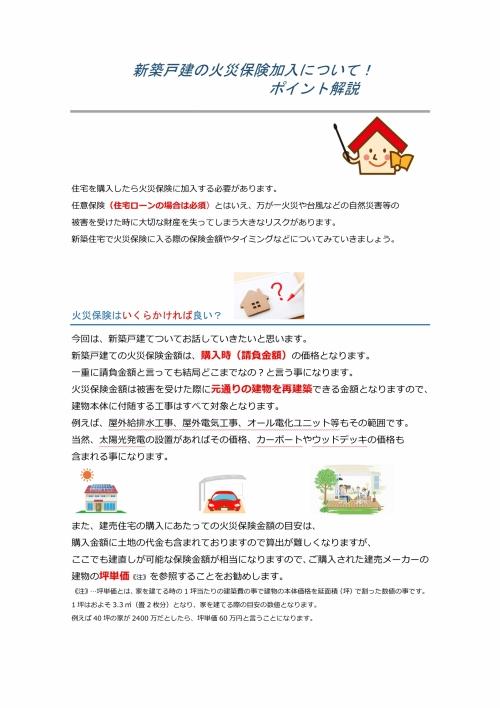 Photo_20200628115001