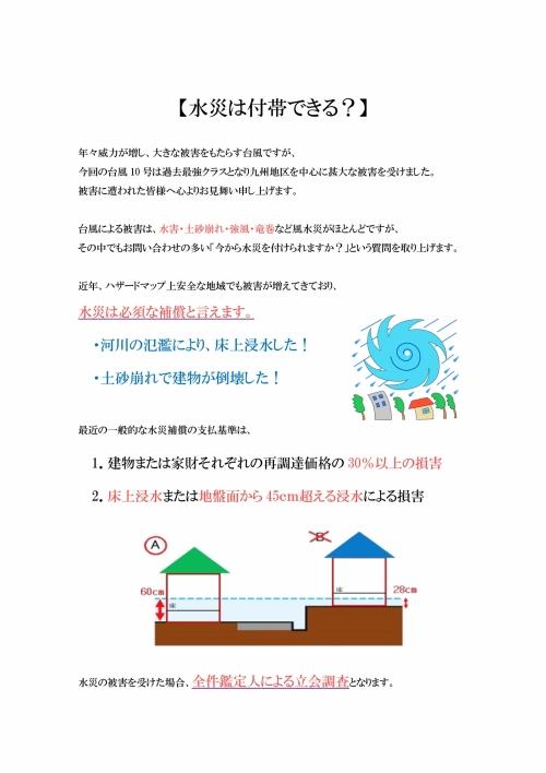 Photo_20200908161301