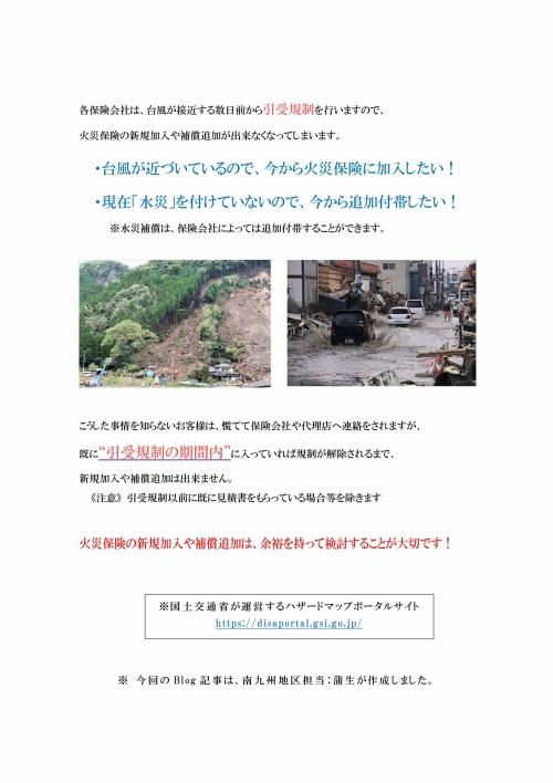 Photo_20200908161302