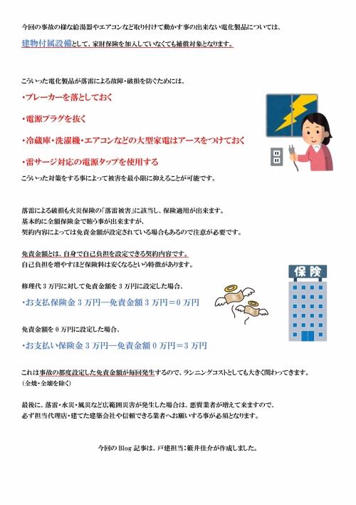 Photo_20200925135902