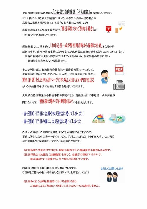 Photo_20201022231601