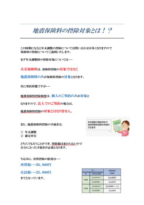 Photo_20201211181601