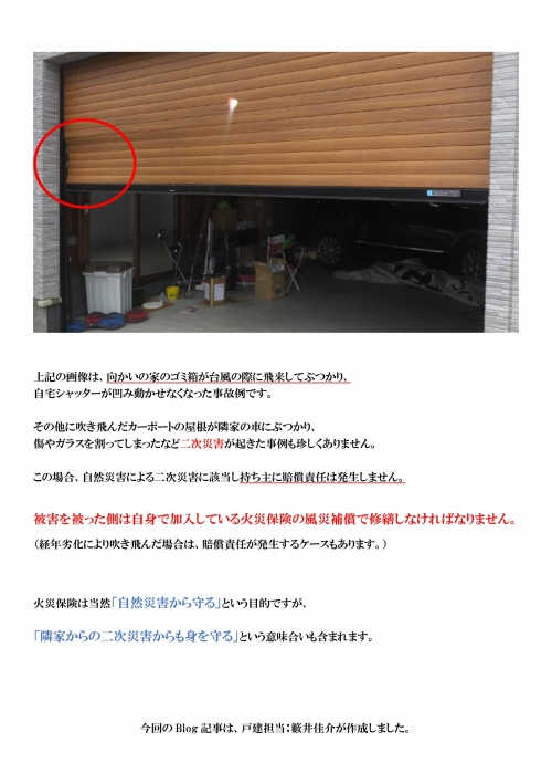 Photo_20201218225702