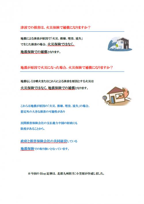 Photo_20210118162202