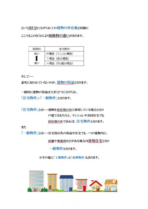 Photo_20210222163801