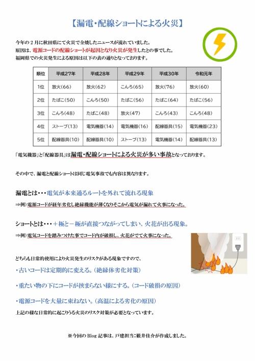 Photo_20210308144301