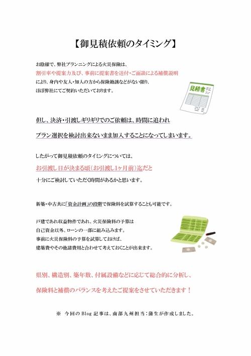 Photo_20210319174201