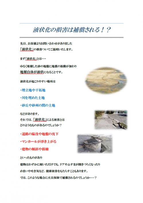 Photo_20210409135001