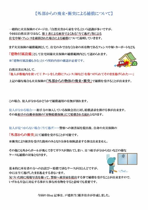 Photo_20210419165401
