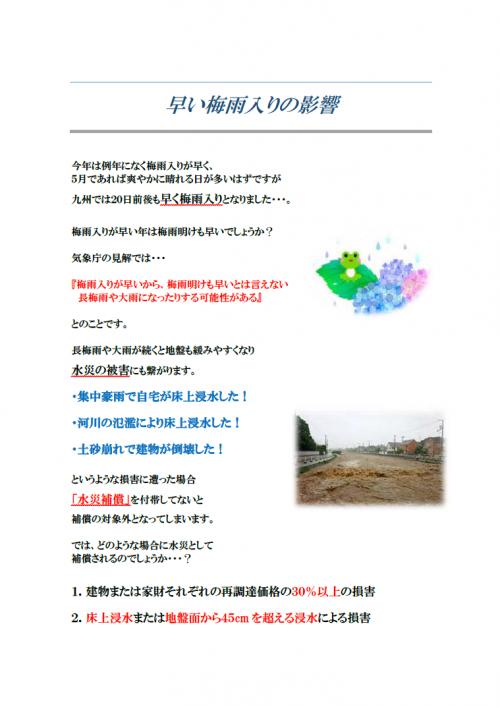 Photo_20210521104701