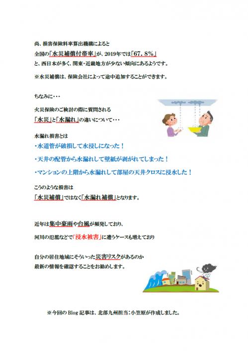 Photo_20210521104702