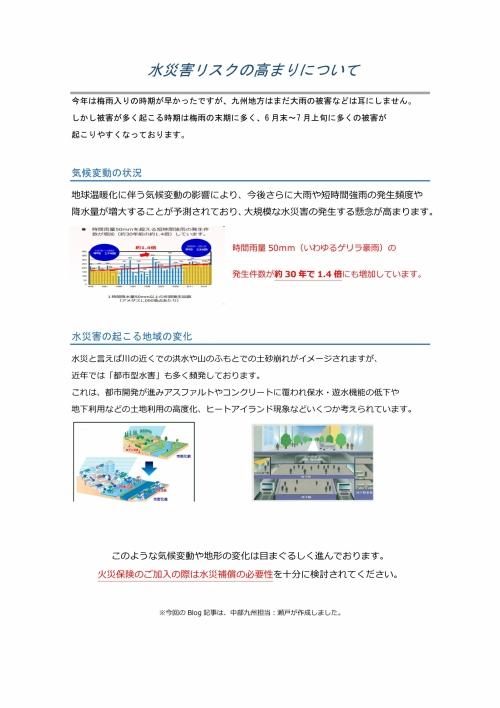 Photo_20210625104801