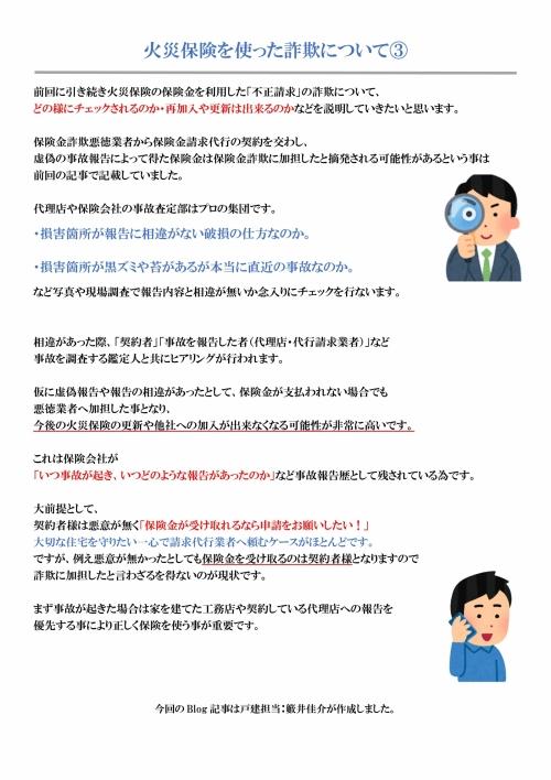 Photo_20210830184701
